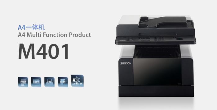 product_M401_img