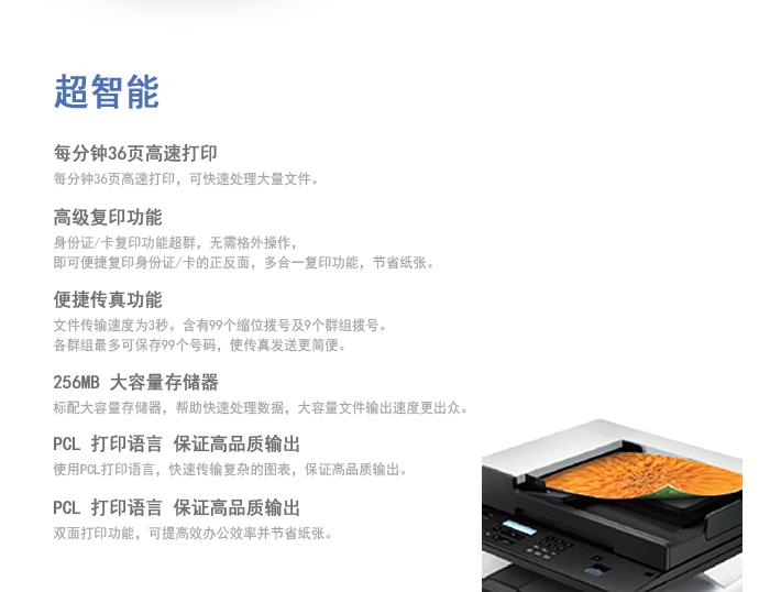 product_M403_img